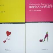 L'amour en Chine